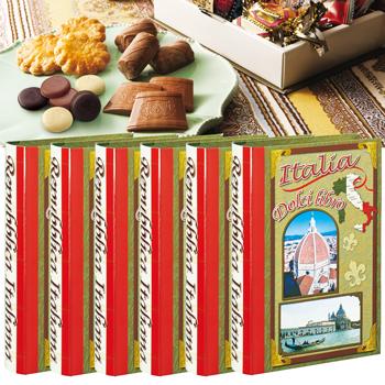 イタリアお土産 | スイーツブック イタリア 6箱セット【161334】