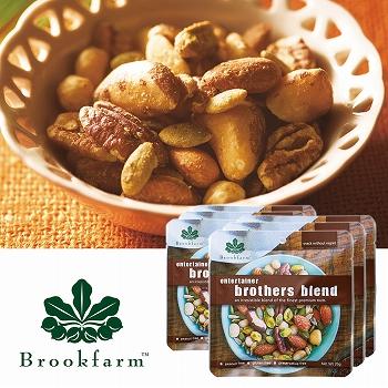 オーストラリアお土産 | ブルックファーム(Brookfarm) ブラザーズブレンド ミックスナッツ 6袋セット【175023】