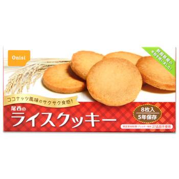 保存食・非常食[特定原材料(アレルギー物質)27品目不使用]尾西のライスクッキー【105488】