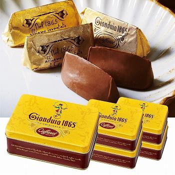 イタリアお土産 | カファレル Caffarel ジャンドゥーヤ クラシックミニ缶 チョコレート 5缶セット【161504】