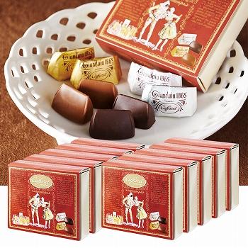 イタリアお土産 | カファレル Caffarel ミニジャンドゥーヤ チョコレート 10箱セット【171004】