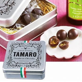 イタリアお土産|タマーロ オリーブオイル入り ボンボンチョコレート【161510】