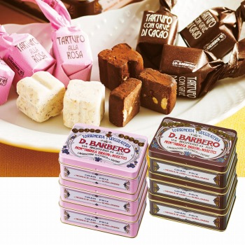 イタリアお土産 | バルベロ ミニ缶 トリュフチョコレート 2種6缶セット【161516】