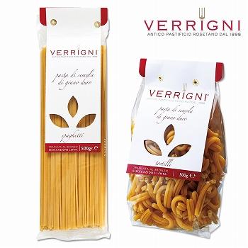 イタリアお土産 | ヴェリーニ パスタ 2種セット リングイネ&トルティッリ【161527】
