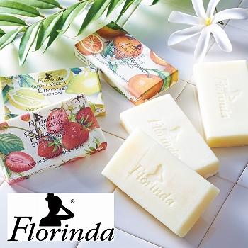 イタリアお土産 | フロリンダ フレグランスソープ 3種セット【171040】