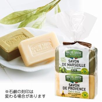 フランスお土産   オリーブ&アルガン マルセイユ石けん 2種セット【181088】
