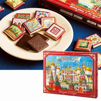 ロシアお土産   ロシア モザイク風景チョコレート【171254】