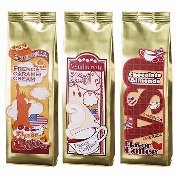 アメリカお土産 | フレーバーコーヒー 3種セット【182033】