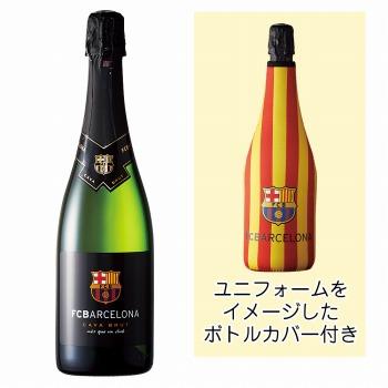 スペインお土産 | カヴァ スパークリング白ワイン ボトルカバー付き【R61566】