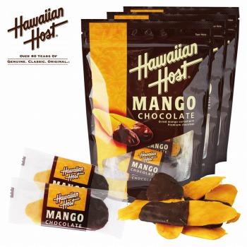 ハワイお土産 | ハワイアンホースト ドライマンゴーチョコレート 3袋セット【173022】