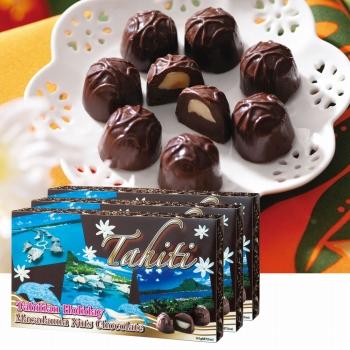 タヒチお土産 | タヒチ マカデミアナッツチョコレート 3箱セット【184104】