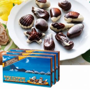 タヒチお土産 | タヒチ シーシェルチョコレート ドルフィン紙袋付き 3箱セット【174101】