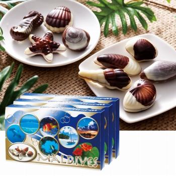 モルディブお土産 | モルディブ シーシェルチョコレート ドルフィン紙袋付き 3箱セット【174040】