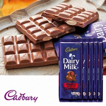 オーストラリアお土産 | キャドバリー ディリーミルクチョコレート フルーツ&ナッツ 5枚セット【175010】