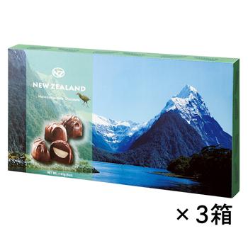 ニュージーランドお土産 | ニュージーランド マカデミアナッツ チョコレート 3箱セット【185053】