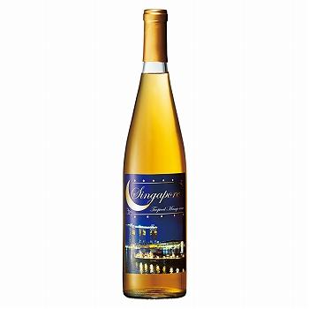 シンガポールお土産 | シンガポール マンゴーワイン 1本 フルーツワイン【R66502】