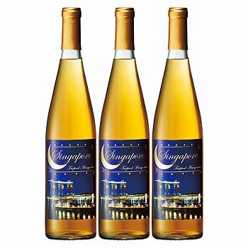シンガポールお土産 | シンガポール マンゴーワイン 3本 フルーツワイン 【R66503】