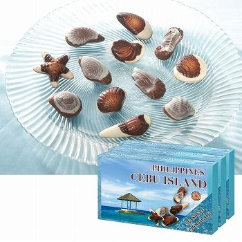 フィリピンお土産 | セブ シーシェルチョコレート 3箱セット【186115】