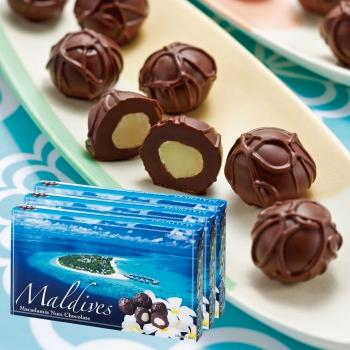 モルディブお土産 | モルディブ マカデミアナッツチョコレート 3箱セット【174037】