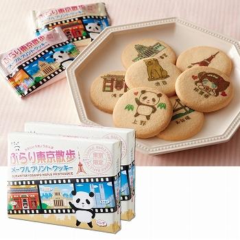 東京土産 | ぶらり東京散歩 メープルプリントクッキー 2箱セット【J17109】
