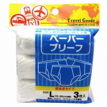旅行用品 | ペーパーブリーフ L【T46342】