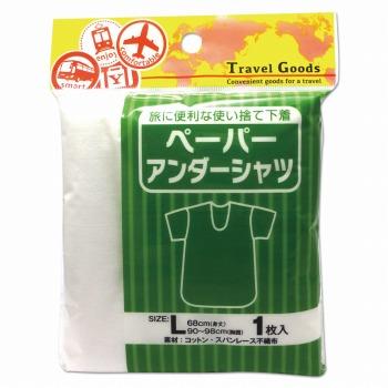 旅行用品 | ペーパーアンダーシャツ L【T46352】