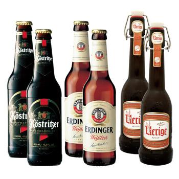ドイツお土産 | ドイツビール飲み比べ 3種6本セット【R81039】