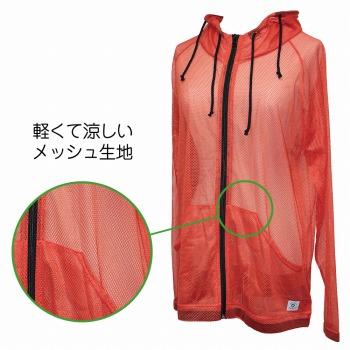 旅行用品 アウトドア | インセクトシールド 虫よけメッシュパーカー M(M~L対応) オレンジ【T44531】