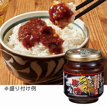 沖縄土産 | 食べるアグー豚肉みそ[別送][代引・翌日配送不可]【J17260】