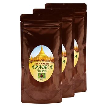 ミャンマーお土産 | 無農薬栽培 アラビカ100% レギュラーコーヒー 3袋セット【186112】
