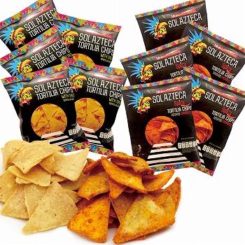 メキシコお土産 | ソル・アステカ SOL AZTECA トルティーヤチップス 塩味&チリ味 10袋セット【904806】