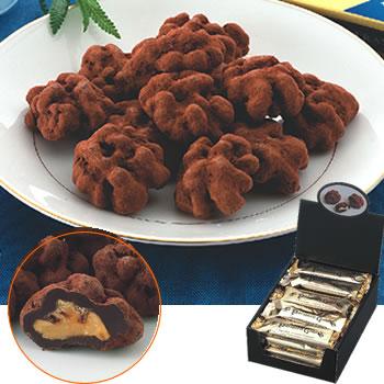 [フランスお土産]ベキニヨール くるみチョコレート 20袋セット【151022】