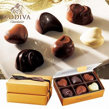 ベルギーお土産 | GODIVA ゴディバ ゴールドバロタン チョコレート 3箱セット ラッピング付【171205】