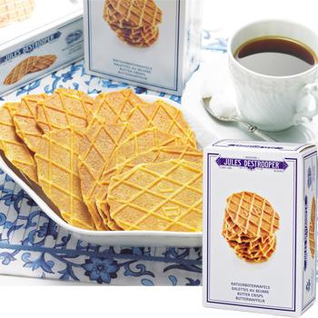 [ベルギーお土産]デストルーパー バタークッキー 6箱セット【151221】