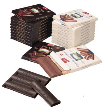 [スイスお土産]ビラー チョコレート 20箱セット【151253】