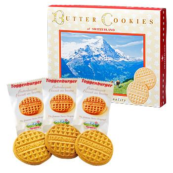[スイスお土産]スイス バタークッキー 3箱セット【151252】