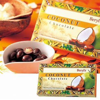 ココナッツチョコレート 10箱セット【184027】