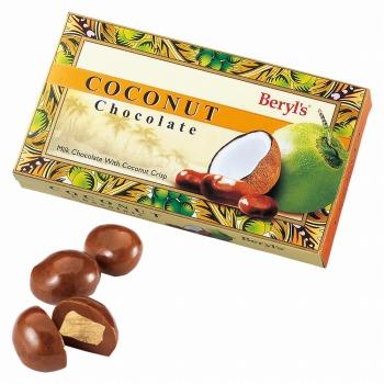 ココナッツチョコレート 1箱 【101263】