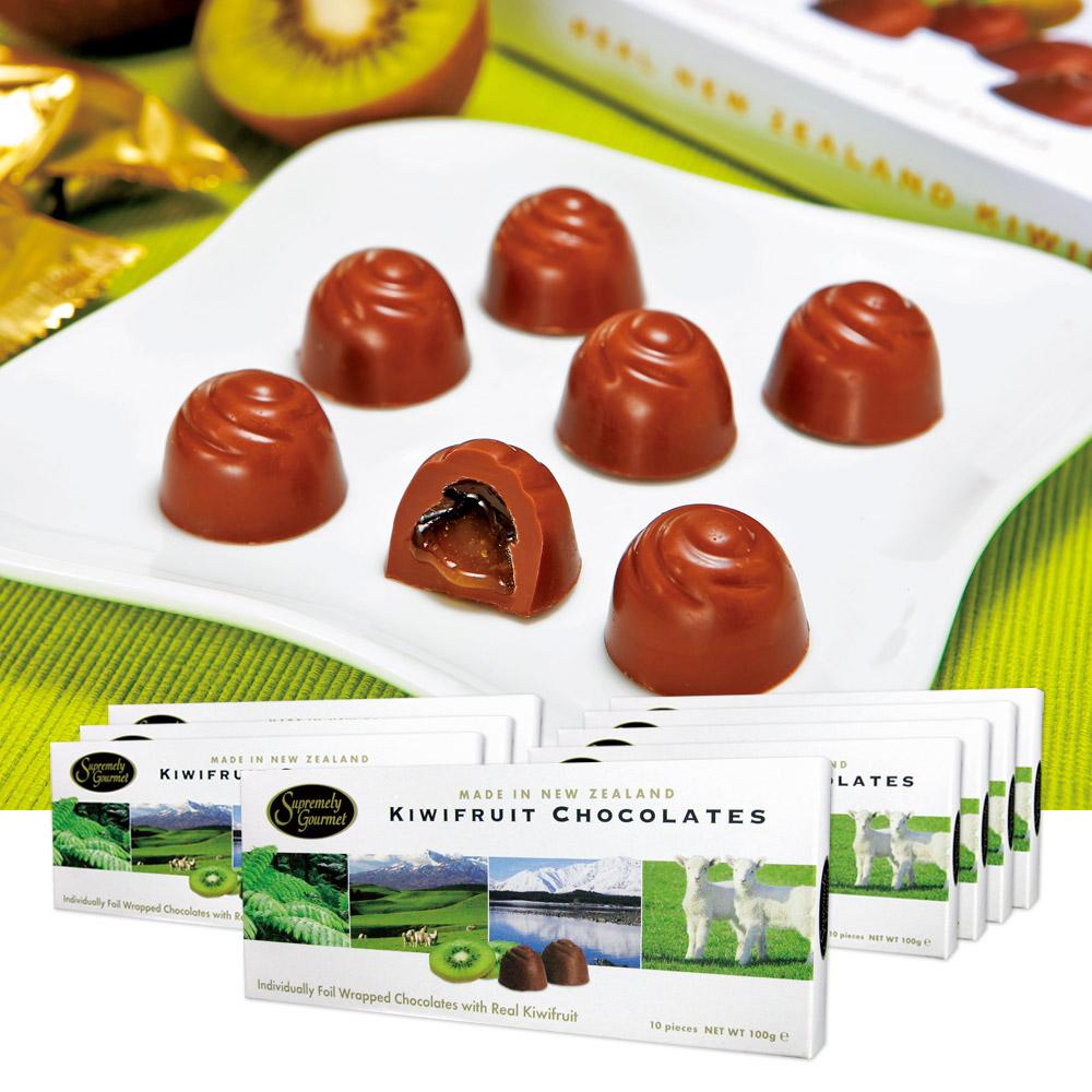 ニュージーランドお土産 | キウイフルーツチョコレート 8箱セット【185058】