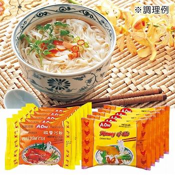 ベトナムお土産 | インスタント フォー 2種 10袋セット【186026】