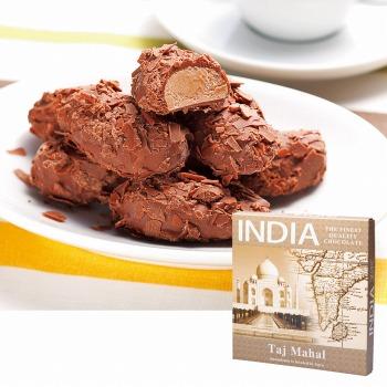 インドお土産 | インド フレークトリュフチョコレート 1箱 【105416】