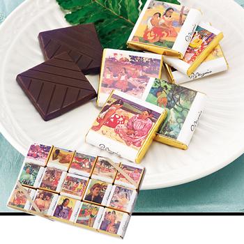 タヒチお土産 | ゴーギャン チョコレート【174095】