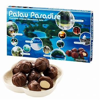 パラオお土産 | パラオパラダイス マカデミアナッツチョコレート 1箱【184069】