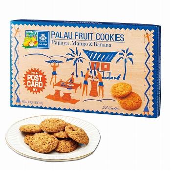 パラオお土産 | パラオフルーツクッキー ポストカード付き【184075】