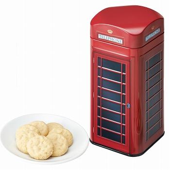 イギリスお土産 | テレフォン缶クッキー【171139】