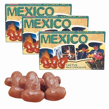 メキシコお土産 | メキシコ カクタス チョコレート 3箱セット【182095】