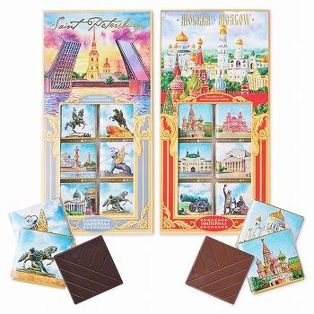 ロシアお土産   ロシア2大都市チョコレート 2種セット【171255】
