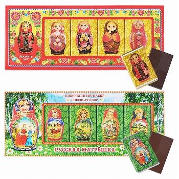 ロシアお土産   マトリョーシカ チョコレート 2種セット【171258】
