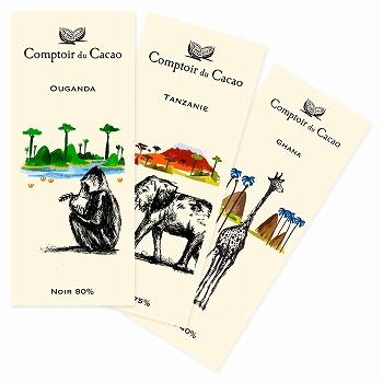 アフリカお土産 | コントワール・デュ・カカオ (Comptoir du Cacao) サファリ チョコレート3種セット【181329】