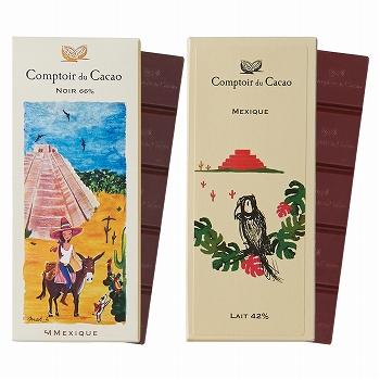 [賞味6/9]メキシコお土産 | コントワール・デュ・カカオ (Comptoir du Cacao) メキシコ ジャーニーチョコレート 2種セット【172101】